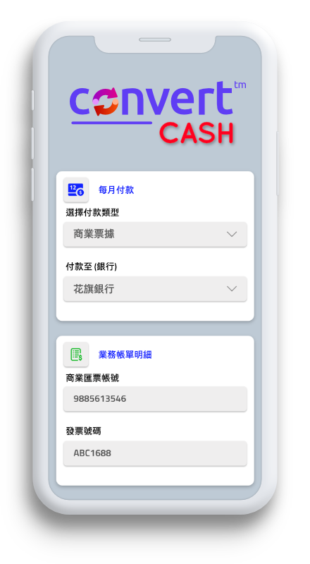 convertCASH We Pay for You First - Main Concept Phone